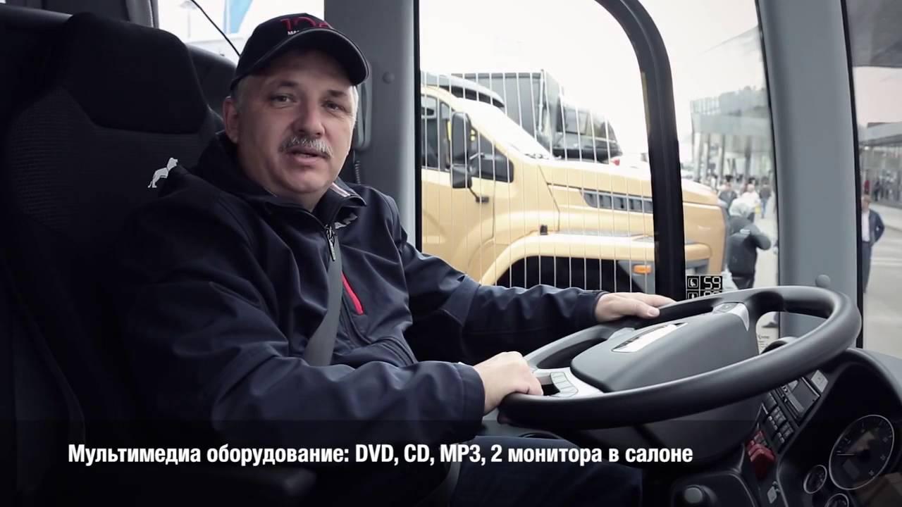 Новые автобусы в ПАТП - YouTube
