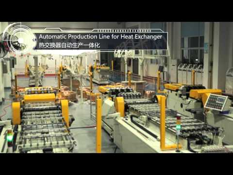 GREE Automation & Intellegent Equipment Introduction