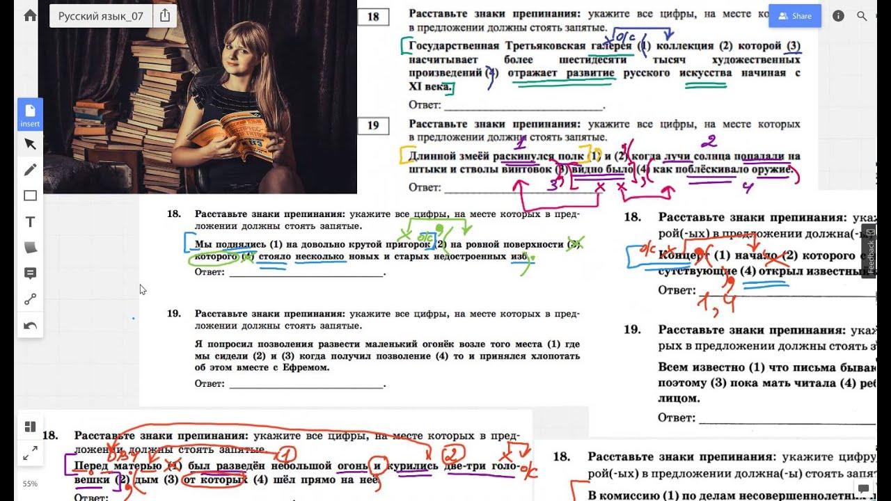 Решение задач по русскому языку егэ как решить задачи в интернете по химии