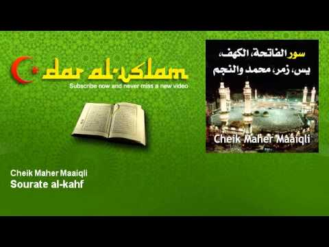 sourat al kahf mp3 maher maaiqli