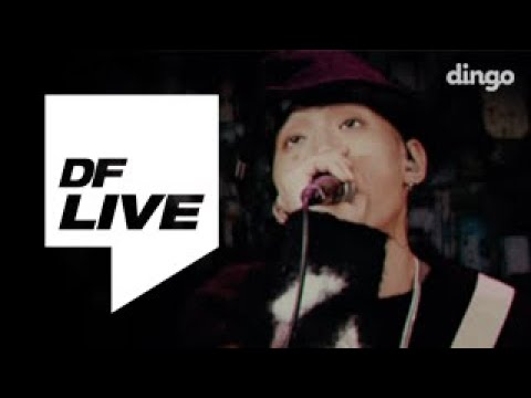 [DF LIVE] Loopy 루피 - Molla 몰라