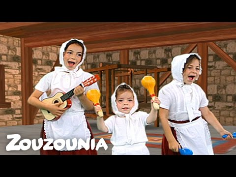 Wind The Bobbin Up | Zouzounia feat. Anna Rose & Amanda | Nursery Rhymes