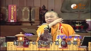 【王禪老祖玄妙真經034】| WXTV唯心電視台