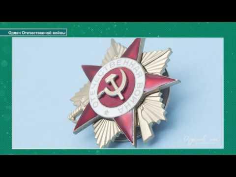 Короткие стихи о Великой Отечественной войне Форум для