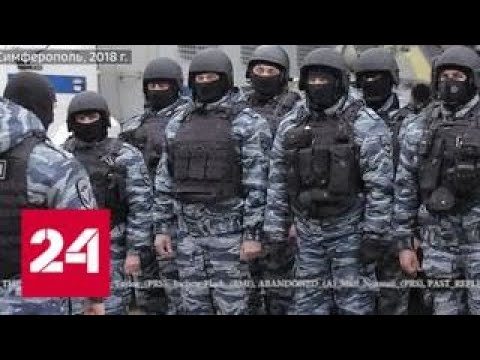 Крымский 'Беркут'. Документальный