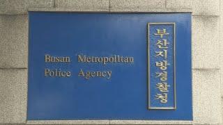 '아빠가 7살 딸 성폭행' 허위 글 유포자 경찰 수사 / 연합뉴스TV (YonhapnewsTV)
