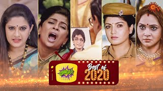 OMG moments of our favourite serials | Best of 2020 | Sun TV | Tamil Serials