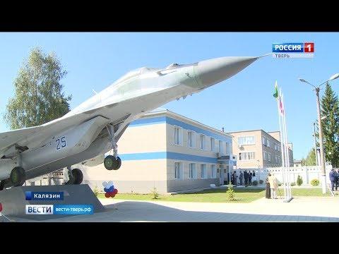 Калязинский машиностроительный завод «МиГ» - полвека в самолетостроении