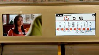 【東京都交通局】全区間収録! 2画面! 都営地下鉄浅草線 5500形 ドア上LCD 押上→西馬込