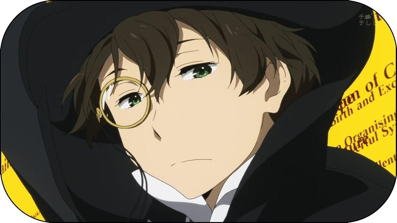 Elite Anime