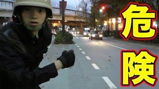 交通事故を防ぎます。 thumbnail