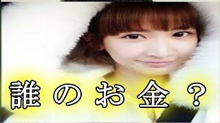【豪華すぎ】紗栄子、千葉に新居建築中!そのお金の出所はw チャンネル...