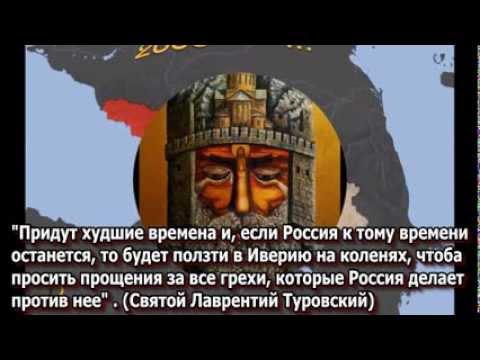 Грузинские Исторические карты.Georgian Historical Maps