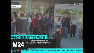 В Черногории закрыли аэропорт из за коронавируса Москва 24