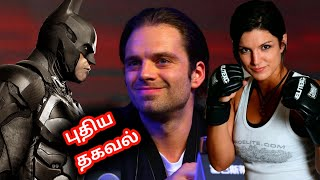 Top 3 Hollywood Movies Updates in Tamil