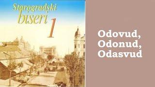 Sekstet Skadarlija - Odovud, odonud, odasvud - (Audio 2004) HD
