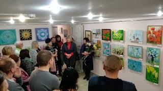 Выставка Т.Н.Лагун