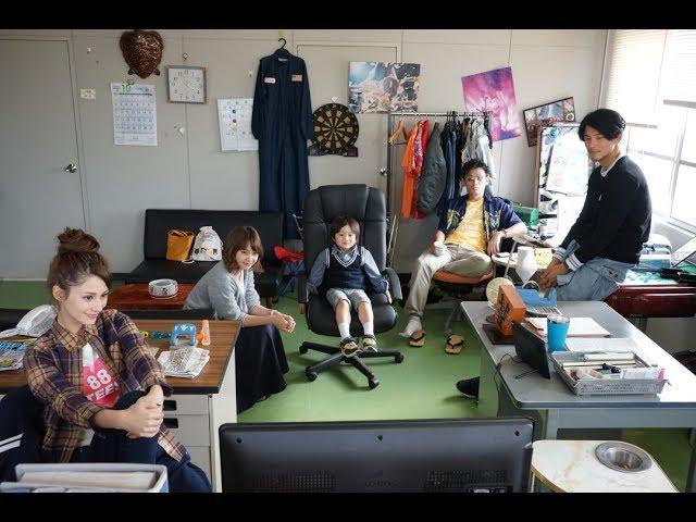 ダレノガレ明美、鈴木貴之ら共演!映画『便利屋エレジー』予告編