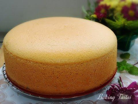 Milk Tea Chiffon Cake Recipe
