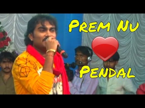 jignesh kaviraj live program 2016 HD video - welcome 2017 new dayro album prem nu pendal