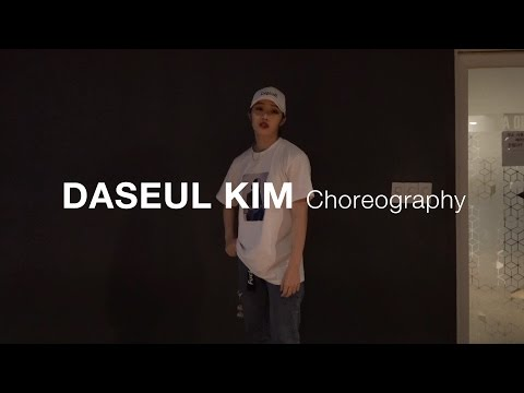Set The Roof - Rae Sremmurd (daseul kim choreography)