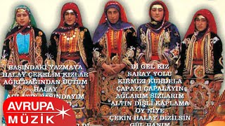 Esra Keskin - Altın Yüzüğüm Kırıldı (Official Audio)