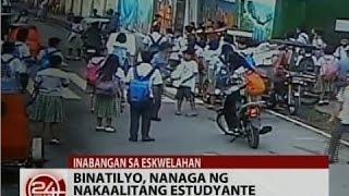 24Oras: Exclusive: Binatilyo, nanaga ng nakaalitang estudyante