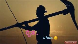 Mukunda murari ||Neene raama.. neene shaama || Gudiya kattida badavanedeya || Kannada  song lyrics