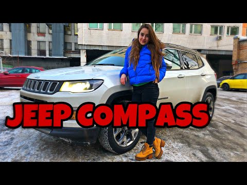 JEEP COMPASS (2019): на что маленький Cherokee способен зимой   Тест-драйв. Виктоша