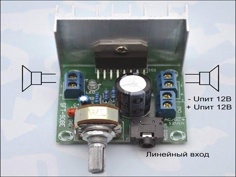 УНЧ усилитель на tda7297 .