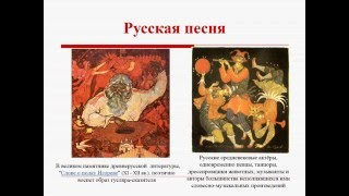 """""""БОЛЯЩИЙ ДУХ ВРАЧУЕТ ПЕСНОПЕНЬЕ"""""""