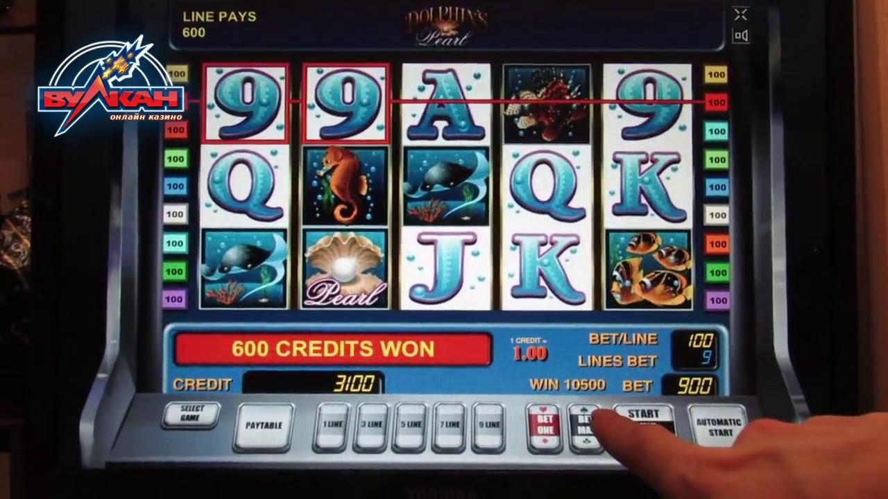 реальные игровые рубли автоматы