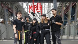 Stray Kids (스트레이 키즈) - Miroh Dance cover by UKC from France