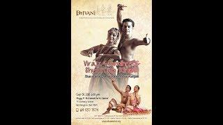 Kalakshetra_ Varnam Chalame & Natabhairavi thillana