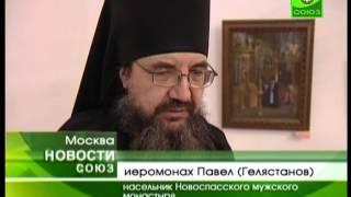 В Москве состоялся вечер памяти, посвященный ар