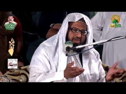 HAZRAT ALLAMA MAULANA HAFIZ NAEEM ALREHMAN - ISLAMIC SPEECH - OFFICIAL HD VIDEO - HI-TECH ISLAMIC thumbnail