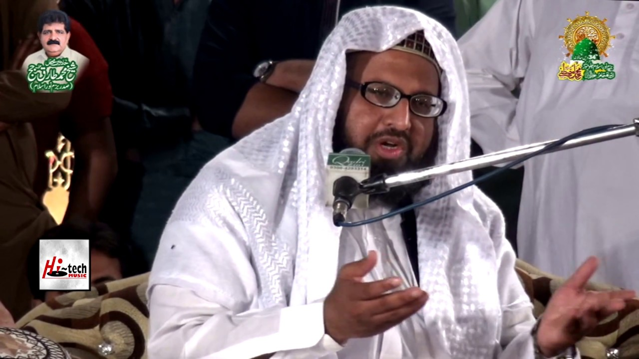 HAZRAT ALLAMA MAULANA HAFIZ NAEEM ALREHMAN - ISLAMIC SPEECH - OFFICIAL HD VIDEO - HI-TECH ISLAMIC