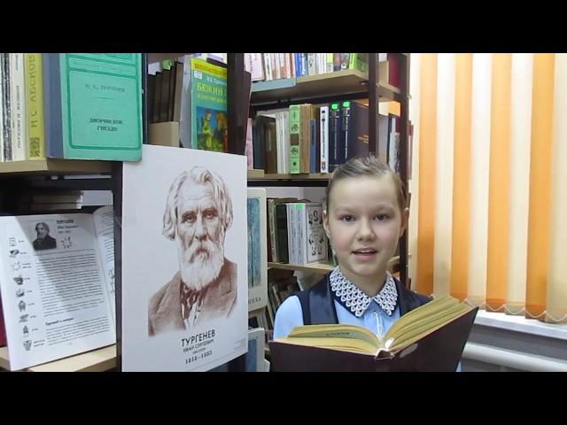 Изображение предпросмотра прочтения – КаринаКазакова читает произведение «Русский язык» И.С.Тургенева