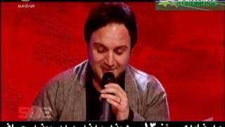 Paywand Jaff - Maqam Slemany - Barnamay SoZ