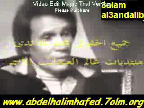 Abdel Halim Hafez - rare interview