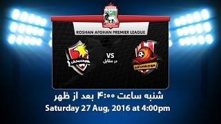 RAPL 2016: Mawjhai Amu vs Oqaban Hindukosh - Full match