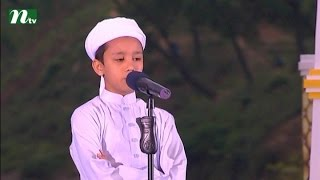 PHP Quran-er Alo | Episode 01, 2016 | NTV Islamic Competition Programme