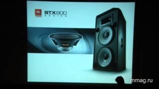 mmag.ru: JBL JRX100, PRX400, STX800 series video seminar
