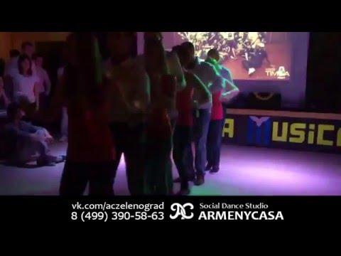 Сальса в Зеленограде. Юбилей Armenycasa. Часть 1