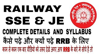 Railway SSE & JE Complete Details and Syllabus 2017 2017 Video