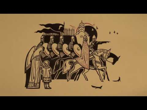 История Курска с древних времён