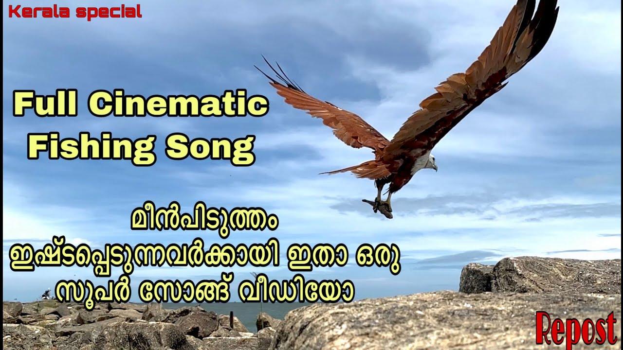 Cinematic Fishing Video Song Of Kerala | ഇത് കേരളത്തിൽ തന്നെ