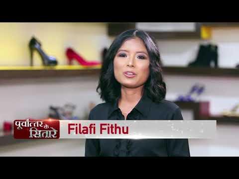 Purvottar Ke Sitare:  Filafi Fithu – Shoe Designer from Nagaland