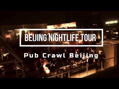 Pub Crawl Beijing !!!