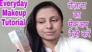 रोज़ाना का मेकअप कैसे करें ? How to apply  simple natural makeup with BB cream tutorial| kaurtips ♥️